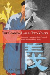 The Common Law in Two VoicesLanguage, Law, and the Postcolonial Dilemma in Hong Kong$
