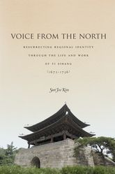 Voice from the North – Resurrecting Regional Identity Through the Life and Work of Yi Sihang (1672–1736) | Stanford Scholarship Online